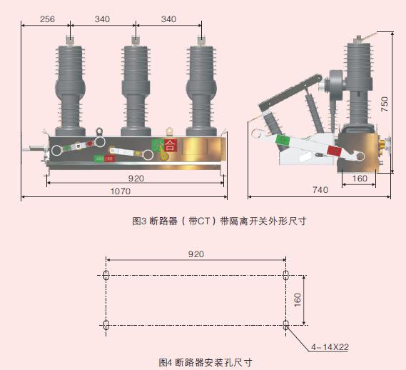 ZW32-12-10